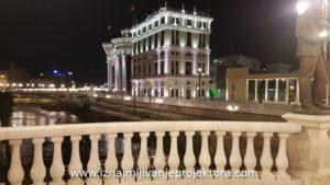 Zgrada ministarstva u Skopju