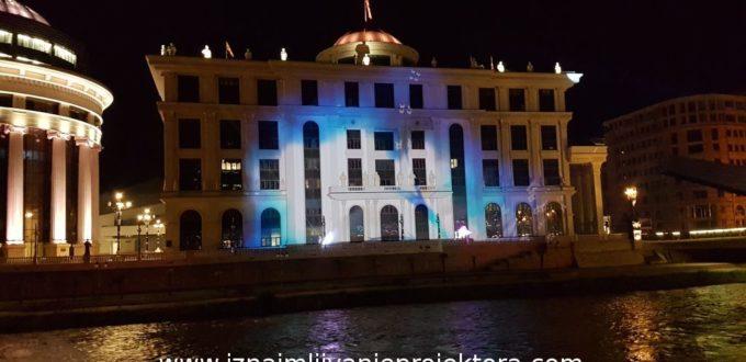 3D mapiranje zgrade ministarstva
