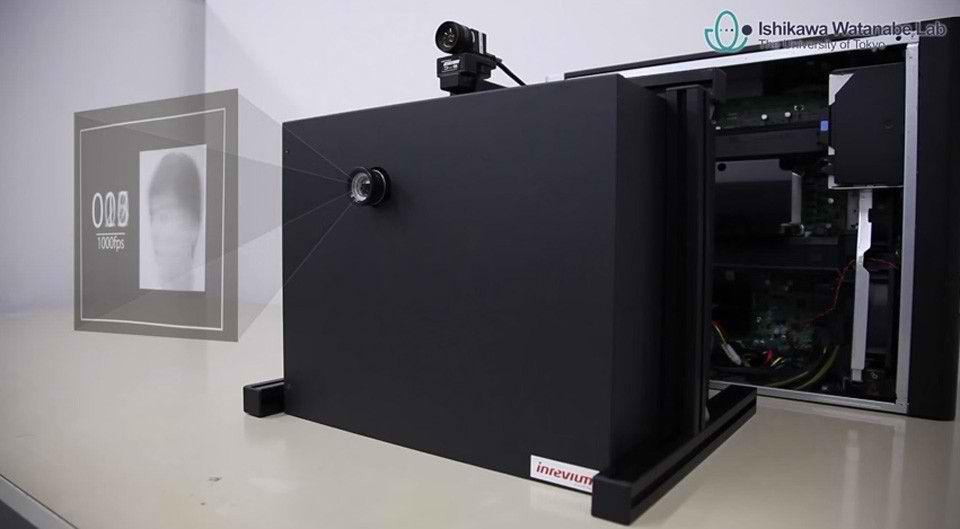 DynaFlash – superbrzi projektor na 1000 FPS-a