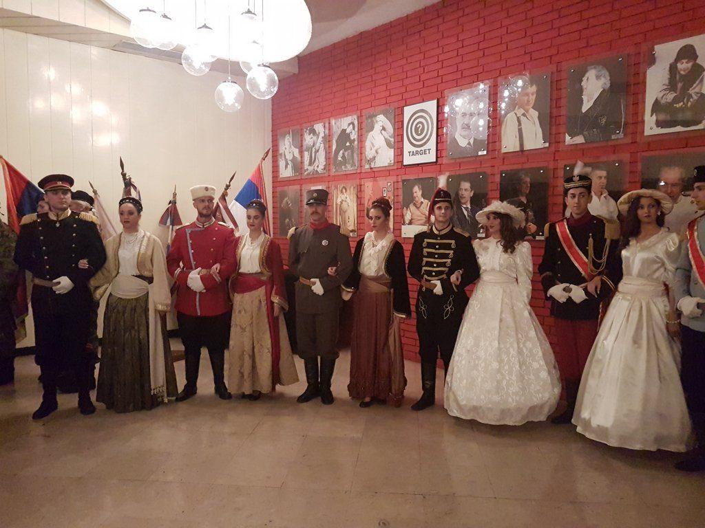 Iznajmljivanje projektora za proslavu Dana Vojske Srbije