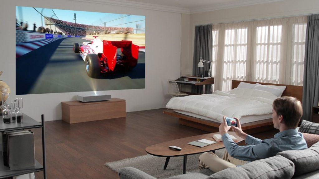 LG predstavio novi laserski CineBeam 4K projektor – HU85L