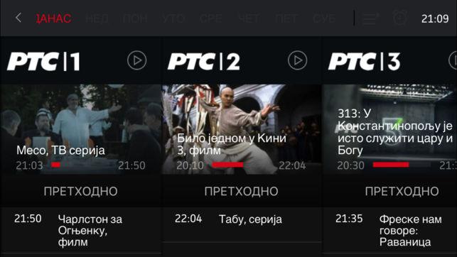 Kako gledati TV besplatno putem interneta