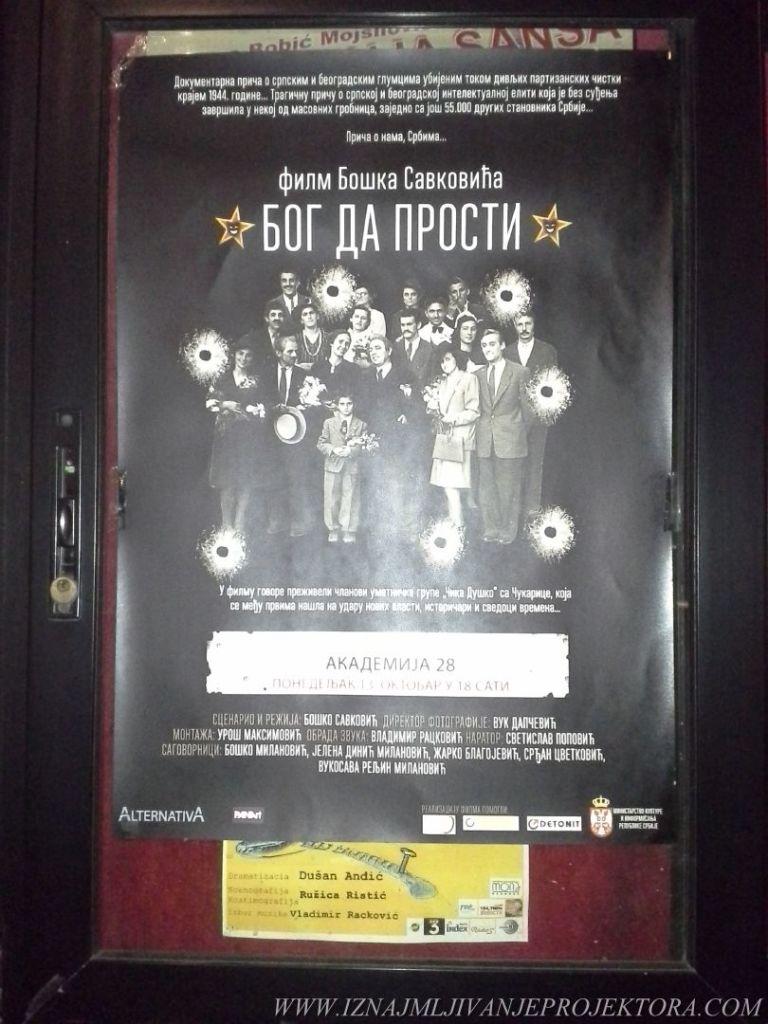 Premijera filma Bog da prosti - plakat