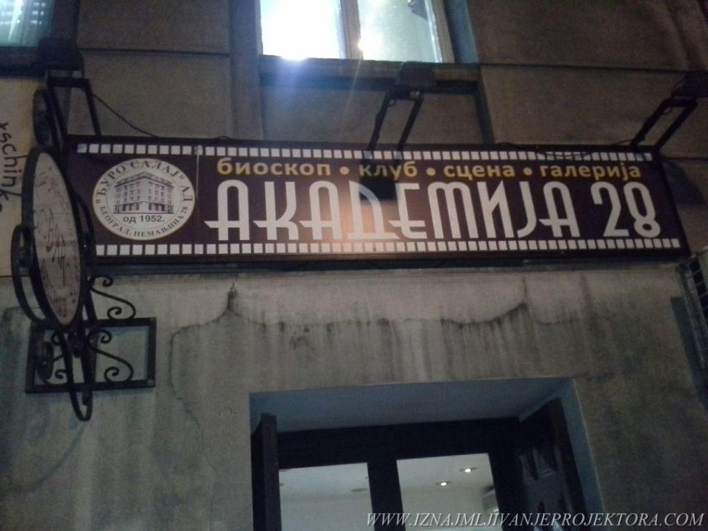 Premijera filma Bog da prosti - Akademija 28