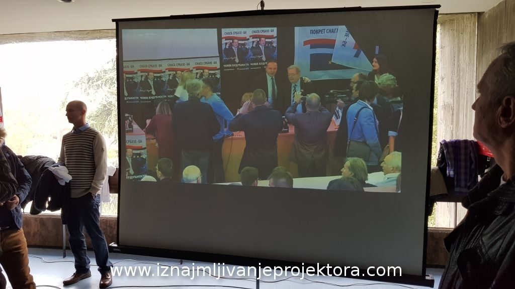 Promocija Pokret Snaga Srbije- Projekcija na platnu 250x250cm