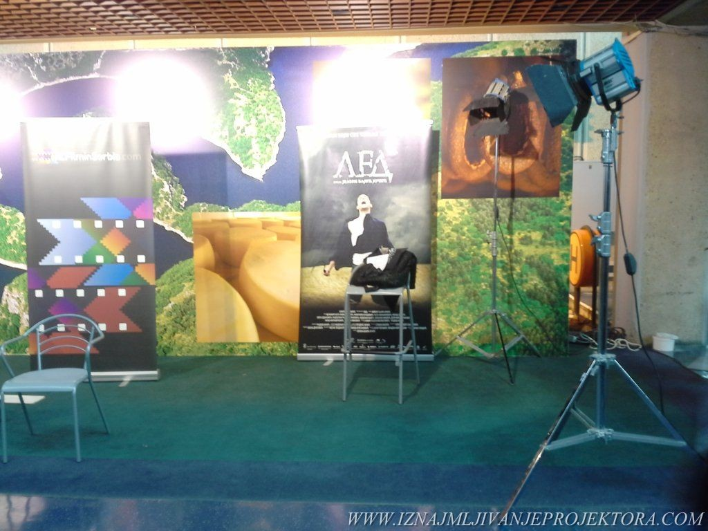 Iznajmljivanje projektora – Štand Privredne komore Srbije